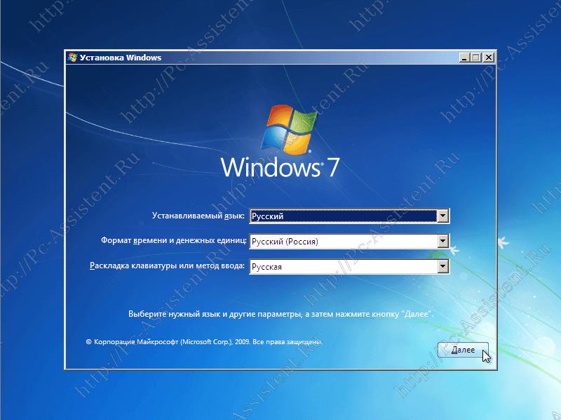 Инструкция установки windows mobile pocket pc