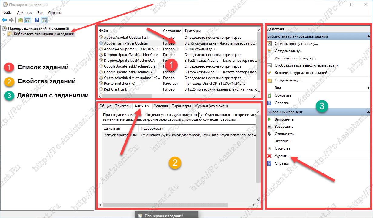 В браузере сами по себе открываются ссылки