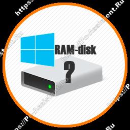 ram-disk