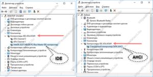 Как узнать включён ли режим AHCI в Windows