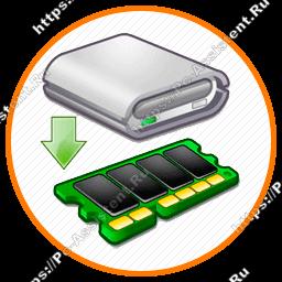 как создать ram-диск