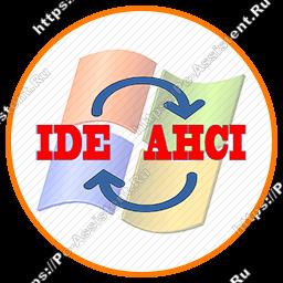 Как включить режим AHCI в Windows