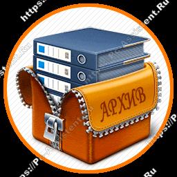 лучший бесплатный архиватор для Windows