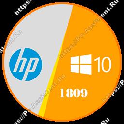 Синий экран Windows 10 после обновления 1809