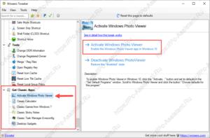 как вернуть старое средство для просмотра фотографий windows с помощью WinAero Tweaker