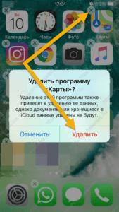 популярный способ удаления программ в ios