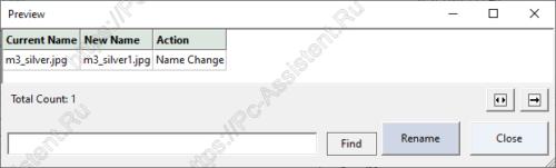 предварительный просмотр результатов группового изменения названия файлов