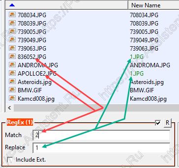 Опция RegEx в Bulk Rename Utility