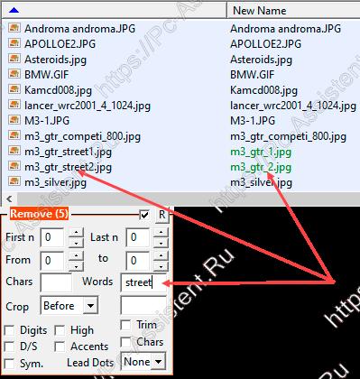 удаление части слова из названия файла