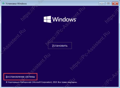 запуск WinRE с загрузочной флешки с Windows